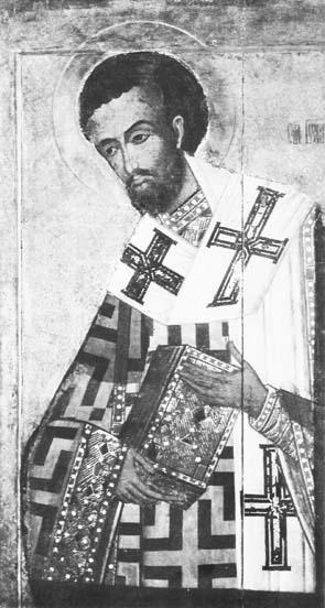 Sfinte Ioan Gura de Aur, roaga-te lui Dumnezeu pentru noi!